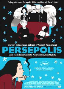 persepolis-e697b